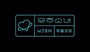 WJSN Cosmic Girls logo
