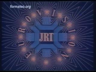 File:Eurovision JRT 1984.jpg