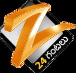 24 Gantalu 2