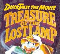 Ducktales the movie VHS logo