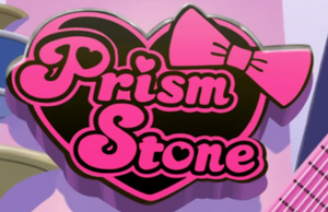 Prism Stone old logo