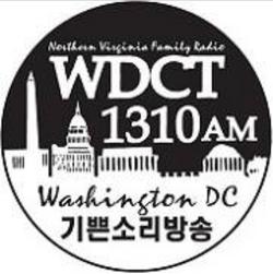 WDCT Fairfax 2015