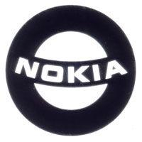 Nokia 1960s