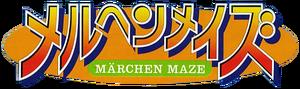 Marchen maze logo by ringostarr39-d6dcd93