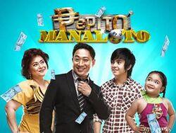 Pepito Manaloto 2011