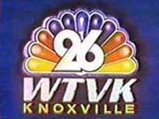 File:WTVK 1984.jpg