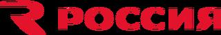 Rossiya-logo-2016