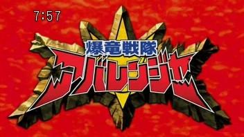 File:Abaranger Logo.jpg