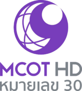 Channel 9 MCOT HD 2016
