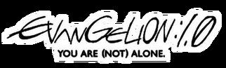 Evangelion 1 0 logo