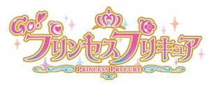 Go! Princess PRetty Cure logo