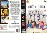 Real Men UK VHS