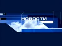 Novosti 2001