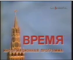 Vremya1980