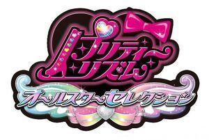 Pretty Rhythm All Star Selection Logo