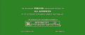 Vlcsnap-2013-12-31-03h42m31s152