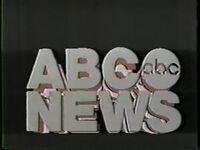 ABC Evening News 1976 b