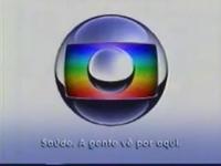 Globo Saúde A gente vê por aqui logo 2008