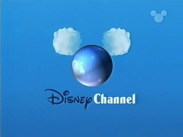 File:DisneyClouds1999.png