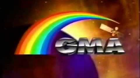 GMA-7 Station ID (1995-1998)