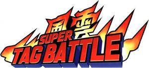 Fuun Super Tag Battle Logo 1-560x258
