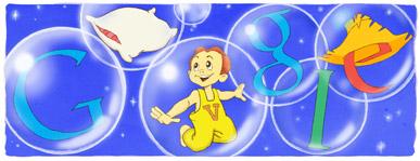 File:Google Vitinho's 25th Anniversary.jpg