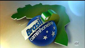 Brasil Caminhoneiro (2016)