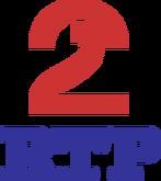 RTP2 1986