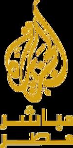 Al Jazeera Mubasher Misr