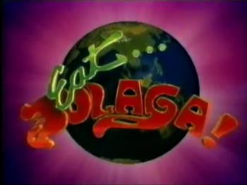 Eat Bulaga! The World