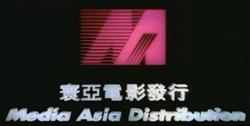 Media asia2