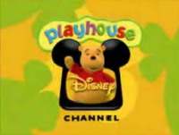 File:200px-Pooh.png