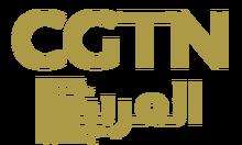 Cgtn cn arabic