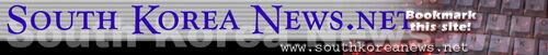 South Korea News.Net 1999