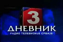 RTS Dnevnik 3 2001