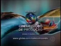 Como uma Onda seal long Globo 2000 logo 2004