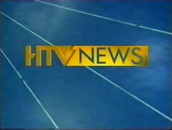 HTV West News 1996