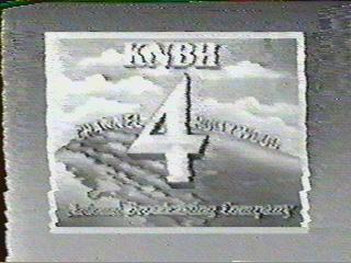 File:Knbh2-1-.jpg