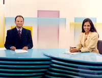 JH Studio 1994
