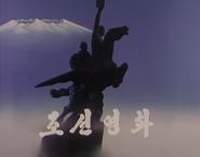 KoreanFilm5