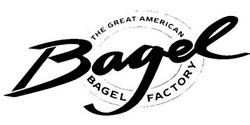 Bagelfactoryoldest