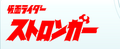 Thumbnail for version as of 20:40, November 27, 2011