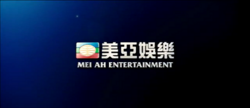 Mei Ah Entertainment (2010s)