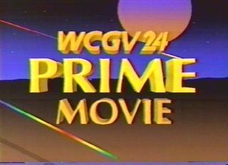 File:WCGV 1993.jpg