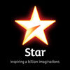 Hot Star Logo Black