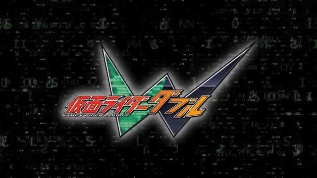 File:Kamen Rider W title card.jpg