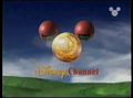 Thumbnail for version as of 03:19, November 27, 2011
