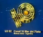 Logolu82tvc10mdp1988-1992 4