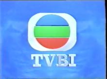 1996 TVBI Logo