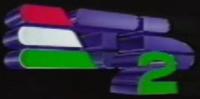 ETB2 1980s